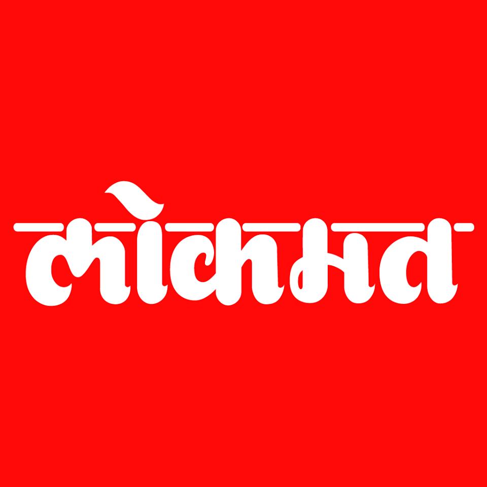 Lokmat Media